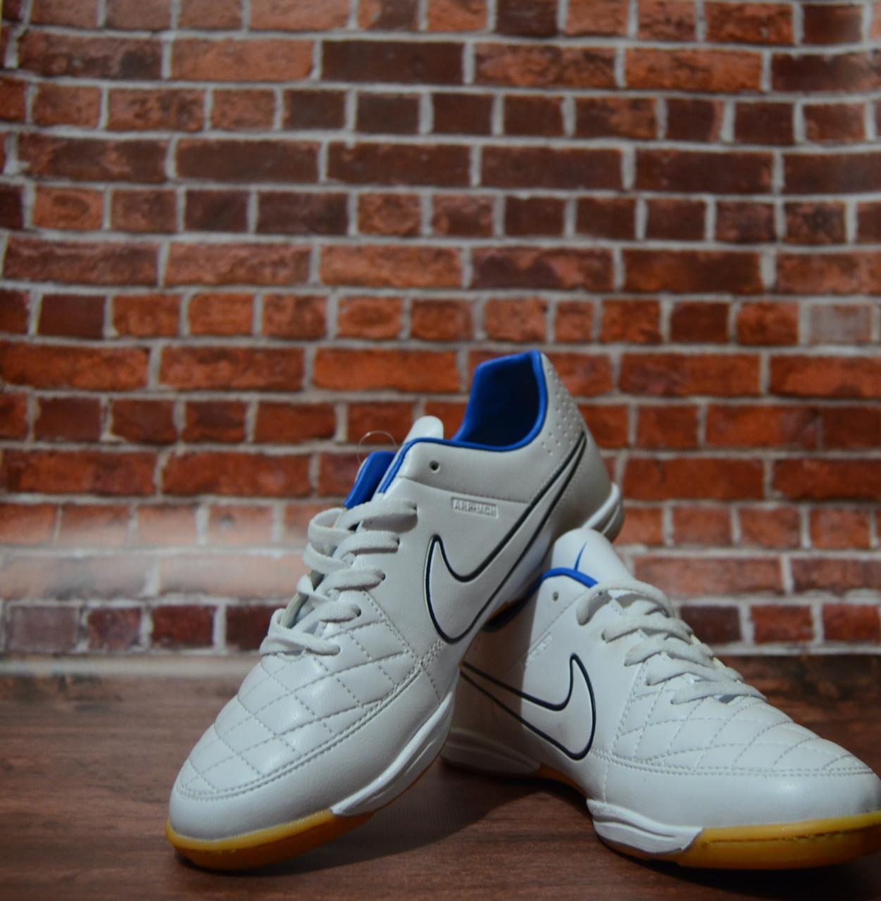 1c12450c Футзалки Nike Tiempo (реплика) 1074 — в Категории