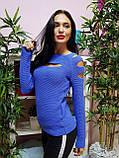 Джемпер лавандового цвета с прорезями 229, фото 3