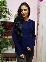 Красивый вязаный свитер синего цвета 233
