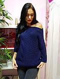 Модный свитер крупной вязки темно-синего цвета 1971, фото 2