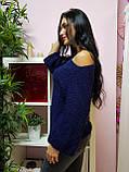 Модный свитер крупной вязки темно-синего цвета 1971, фото 3
