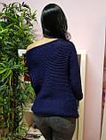 Модный свитер крупной вязки темно-синего цвета 1971, фото 4
