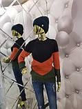 Женский вязаный трехцветный свитер 924, фото 2