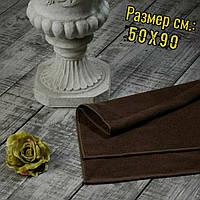 Махровые полотенца 50х90 см, Узбекистан, пл.:400 гр./м2, Цвет: Коричневый