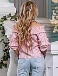 Свободная хлопковая розовая блузка СК-588, фото 2