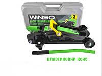 WINSO Винсо Домкрат гідравлічний, підкатний, 2т.,