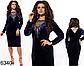Вечернее платье с кружевом (бордовый) 826341, фото 2