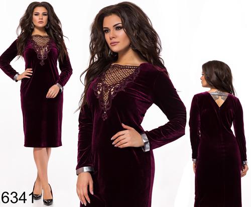 Вечернее платье с кружевом (бордовый) 826341