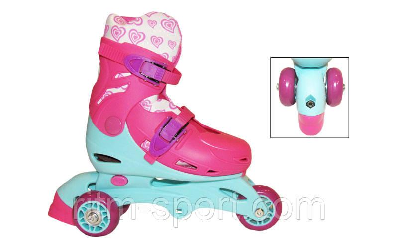 Роликовые коньки раздвижные детские  (размер 33-36) (измененение положжения колес)