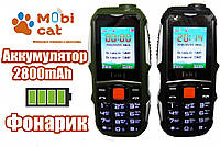 Point MK1 2800mAh Противоударный телефон Фонарик