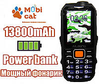 Ailixing S888 13800mAh Противоударный телефон Power Bank Фонарик