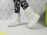 Зимние мунбутсы луноходы Moon boots белые высокие