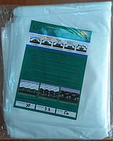 Агроволокно пакетированое белое 30 грам/м.кв. ширина 3.2 м., длина 5 м.