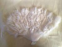 Веер белый перьевой