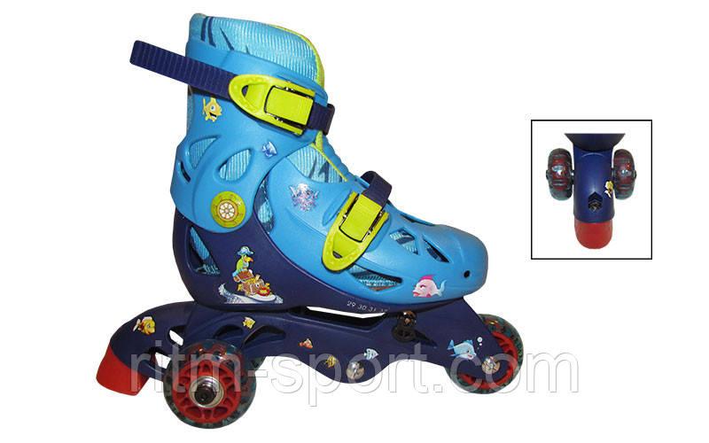 Роликовые коньки раздвижные детские N221B-XS (25-28) (изменен. полож. колес, сине-голуб)