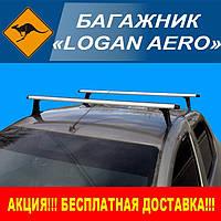 "Багажник на крышу ""Логан Аэро"" алюминиевый 120 см."