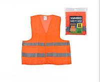 WINSO Винсо Жилет сигнальний, оранжевий, розмір XL (100шт/ящ)