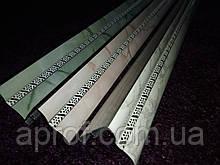 Карниз алюминиевый БПО-10 двухрядный