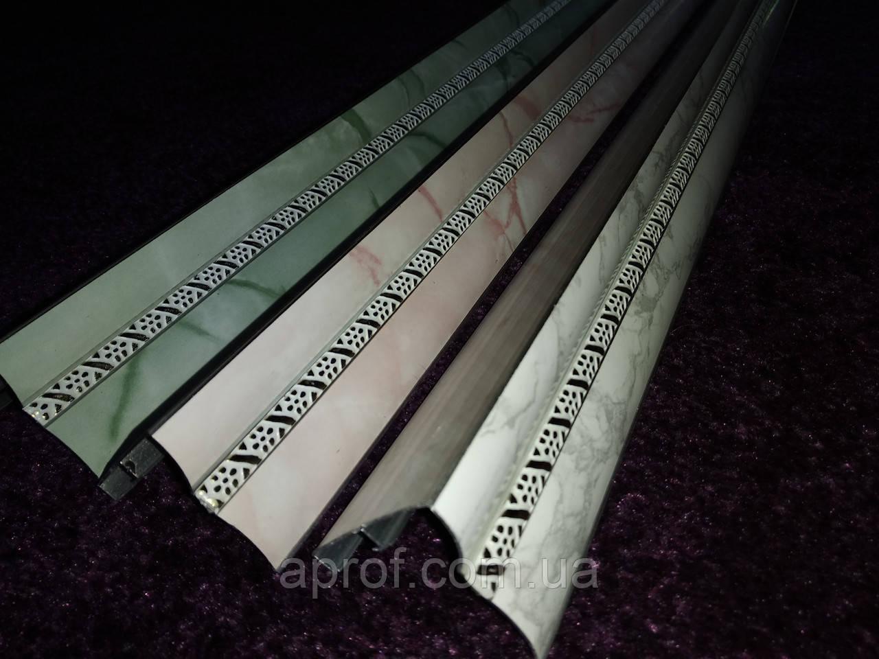 Карниз алюминиевый БПО-10 двухрядный (3 м)