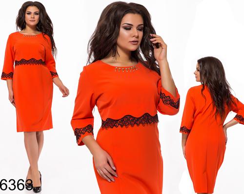9cca37aebd9 Купить красивое вечернее платье большого размера недорого Украина в  интернет магазине Style-girl