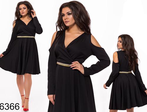 1361dadaf1e Вечернее платье с длинным рукавом (черный) 826366 купить недорого ...