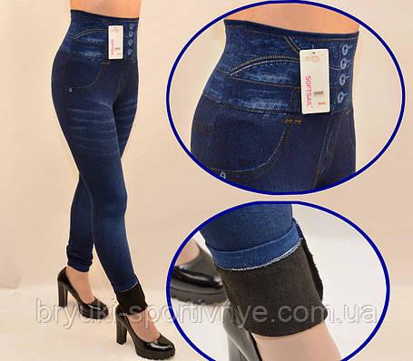 Лосины под джинс на махровой подкладке с широким поясом - завышенная талия, фото 2