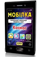 "Мобилка-тренажер ""Космос"" (укр) 108199"