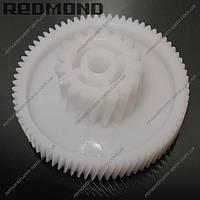 Шестерня для мясорубки Redmond RMG-1205 малая, фото 1