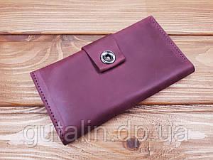 Гаманець з натуральної шкіри ручної роботи із кнопкою колір фіолетовий