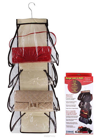 Подвесной органайзер для хранения сумок Purse Store, фото 2