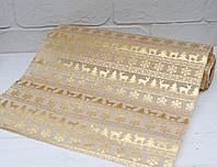 Декоративная ткань-мешковина с новогодним мотивом 90 см