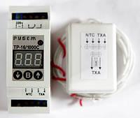 Терморегулятор «РУБЕЖ» ТР-16/1000С 16А от -100 до +999°С