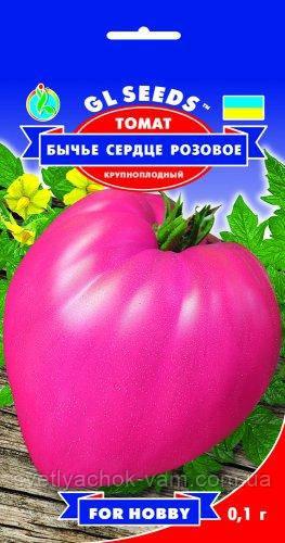 Томат Бычье Сердце розовый крупноплодный среднеспелый мясистый нежный очень вкусный, упаковка 0,1 г