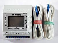 Терморегулятор «РУБЕЖ» ТР-16НК2 2х16А от -9 до +99°С