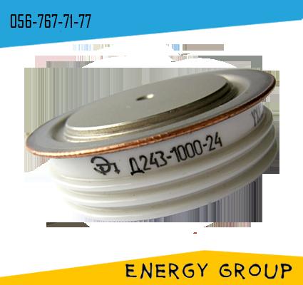 Силовой диод Д243