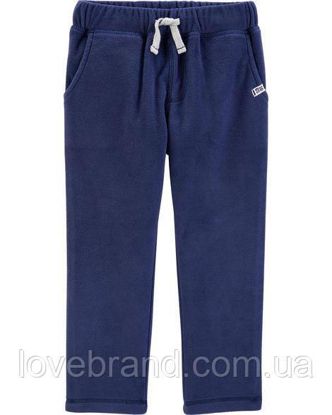 Теплые флисовые штанишки для мальчика Carter's синие (штаны флис)