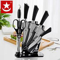 Стильный набор ножей с подставкой YW-A223-1 (8 предметов в наборе) PR5