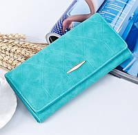 Бірюзовий жіночий гаманець