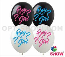 """Воздушные шары """"Мальчик или Девочка?"""" 12""""(30 см) пастель микс В упак: 100шт ТМ Арт «SHOW»"""