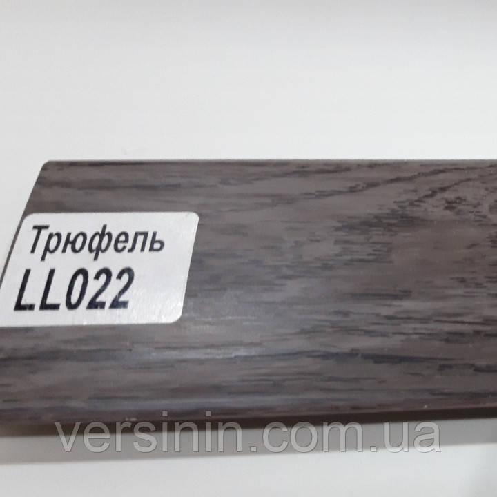 Плинтус Трюфель Dekor Plast