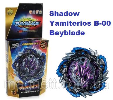Бейблейд Shadow Amaterios B-00 Yamiterios (Аматериос) Beyblade