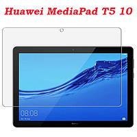 """Защитное стекло Huawei Mediapad T5 10.1"""""""