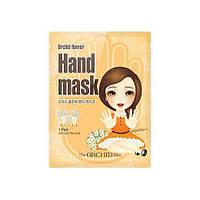 Маска для рук с экстрактом орхидеи The Orchid Skin Hand Mask Sheet