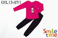 Пижамадетская для девочки р.98,104,110,116,122 SmileTimeCosmo Girl, малиновая(ДЕТСКАЯ)