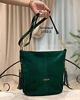 Женская сумка ZARA натуральная замша в разных цветах Код3793
