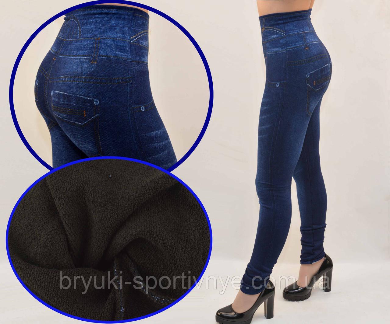 Лосины под джинс на махровой подкладке с широким поясом - завышенная талия M/L