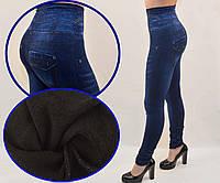 Лосины под джинс на махровой подкладке с широким поясом - завышенная талия