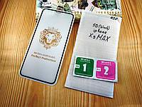 5D full glue защитное стекло для Apple iPhone Xs Max (black)