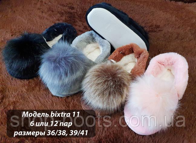 Женские тапочки оптом. 36-41рр. Модель женская bixtra 11, фото 2