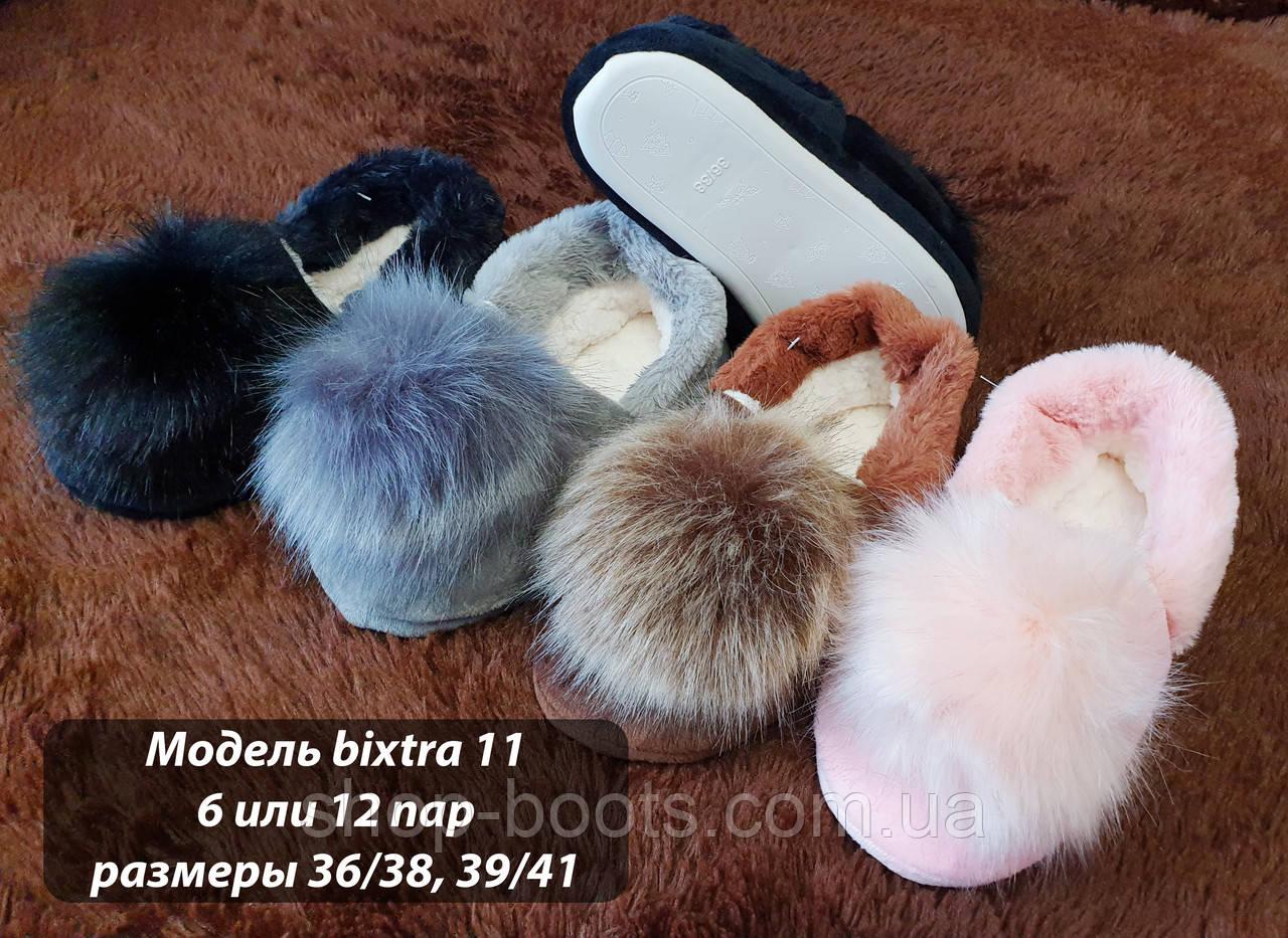 Женские тапочки оптом. 36-41рр. Модель женская bixtra 11
